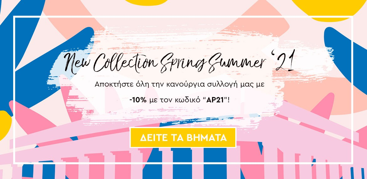 New Collection Spring Summer '21 Offer